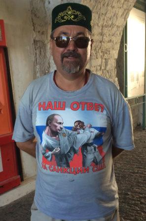 Putin Obama T shirt