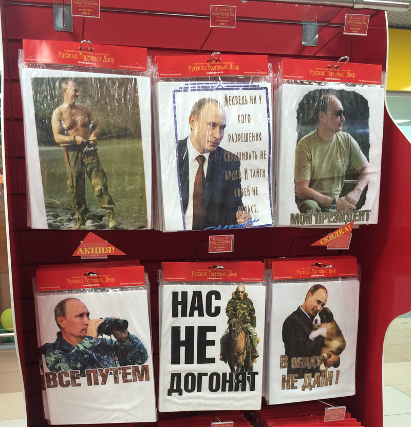 Putin T Shirt Vending Machines